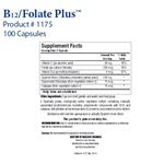 Biotics Research B12/Folate Plus™