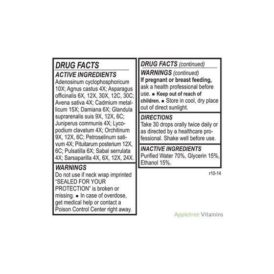 Endopath-M - 2 fl. oz (59.1 ml)-2